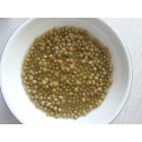 Buy cheap Canned Green Peas Canned Vegetable in Water from wholesalers