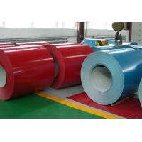 Quality 18 25 Micron Color Coated Aluminum Coil wholesale