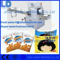 China Bag Snack Vacuum Food Packing Machines , Stand-Up Pouch Packing on sale