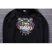 KENZO Hoodies Man S-XL Fashoin Men Hoody 2017 New Design Retail Price