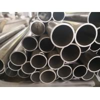 Quality 6063 T6 Extruded Aluminum Round Tubing Corrosion Resistance And Easily Weld wholesale