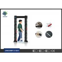 Quality X Ray Security Scanner Walk Through Gate Gold Metal Detector With Intelligent Alarm System wholesale