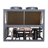 Quality Cooling Air Source Heat Pump System Cooling Most Efficient YW-70D 20P I Grade wholesale