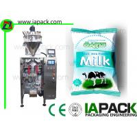 China 500g Milk Powder Packaging Machine Form Fill Seal With Auger Filler on sale