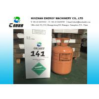 Quality 30LB 13.6KG R141B HCFC Refrigerants In Disposable Cylinder With OEM And Customized Acceptable wholesale