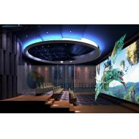 Quality 4D Movie Theater With 5.1 Audio System, Motion Chair And Special Effects wholesale