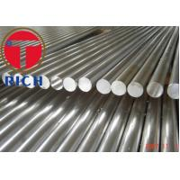 Quality Carbon Steel Thin Wall Steel Tubing Cold Drawn Stress Relieved Astm A311 / A311m wholesale
