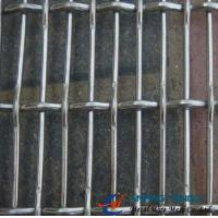Quality Rectangle/Slot Hole Crimped Wire Mesh/Screen for Facade, Vibering Screen wholesale