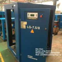 Quality Stationary 45KW 8Bar Screw Air Compressor For Spray Painting wholesale