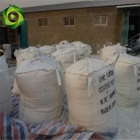 Quality Zinc Oxide 99.7% used in Rubber CAS:1314-13-2 wholesale