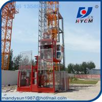 Quality 4ton double cages elevator wholesale