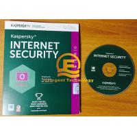 Quality Karpersky Antivirus Key Pc Security Software , Internet Security Software For Laptop wholesale