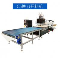 China 1325 1530 Standard Frame Programmable Wood Carving Machine With High Power Motor on sale