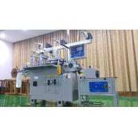 Quality High Speed Paper Automatic Die Cutting Machine To Roll Protective Film wholesale