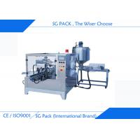China Automatic Liquid Packaging Machine , Pre Made High Speed Pouch Packing Machine on sale