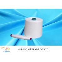 Buy cheap Spun Polyester Yarn 20 / 2 20 / 3 Anti - Bacteria , Customized Polyester Staple from wholesalers
