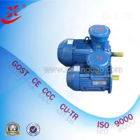 Series YB3 three-phase asynchronous explosion proof motor 0.75kw ExdII BT4/ExdII CT4