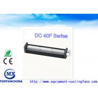 Quality 24V DC Brushless High Temperature Ventilating Kitchen Appliance For Air Conditioner wholesale