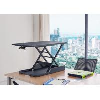 Quality Sturdy Structure Modern Office Furniture Desk , Vertical Sit And Stand Desk wholesale