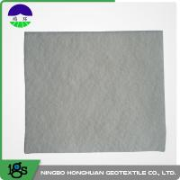 Quality White / Grey PET Filament Non Woven Geotextile Fabric FNG600 -60°C - +170°C wholesale