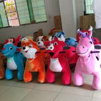 China Hansel   wholesale attractions in china amusement park for rental  coin operated kiddie ride for sale on sale