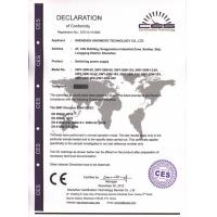 Shenzhen Huyssen Technology Co.,Ltd. Certifications