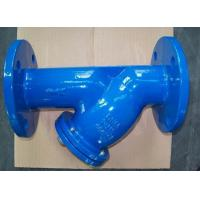 Buy cheap Drain pipe fittings filter steel casting from wholesalers