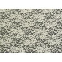 Quality  Brushed Lace Water Soluble Fabric  wholesale