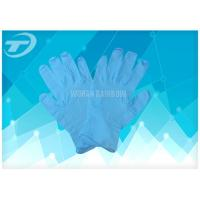 Quality Blue Color Medical Disposable Gloves Nitrile Exam Gloves Powder Free wholesale
