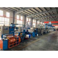 Quality High Power Wire Extruder Machine For LAN Cable 2 Φ2.5-3.0mm Diameter wholesale