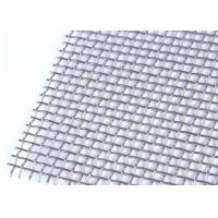 Quality High Tensile Strength Woven Wire Mesh Screens For BBQ Corrosion Resistance wholesale