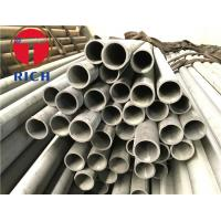 China Non Alloys Steels Seamless Circular Tubes by DOM used in construction of chemical plant on sale