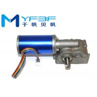 Quality Brushless DC Automatic Door Motor Small Size With Installation Bracket wholesale