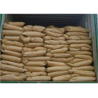 Quality Vitamin C L(+) -Ascorbicacid 50-81-7 Raw Material Used For Whitening Freckling wholesale