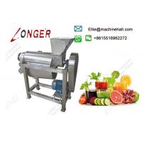 China Big Capacity Commercial Screw Type  Juice Extractor Machine on sale