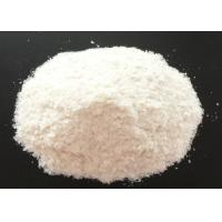Buy cheap Better Absorbency Inkjet Receptive Coating SiO2 For Substrate Surface Coating from wholesalers