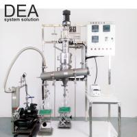 China Vacuum Fractional Distillation Equipment / Small Distillation Unit on sale