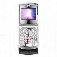Quality QWERTY Clamshell Phone with GSM850/900/1800/1900MHz Network/Wi-Fi/FM/Bluetooth/JAVA/GPS wholesale