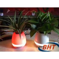 Quality Piano Music Light Up Flower Pots With Bluetooth Speaker For Christmas Gift wholesale