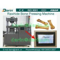 Buy cheap 5.5kw Dog Food Machinery Pet Food Processing Line 12 Months Warranty product