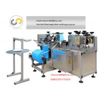 China Automatic disposable Pe shoe cover making machine with non-woven on sale