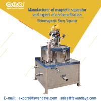 Buy cheap Low Energy Consumption Gold Magnetic Separator Machine 380V 5 - 10 m³/h ceramic slurry from wholesalers