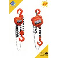 China BLOCK AND TACKLE CHAIN PULLEY BLOCK 10TON on sale
