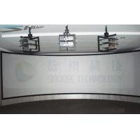 Quality Panorama Sreen 5D Cinema Equipment Arc Screen with 6 Projectors wholesale