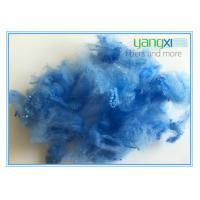 Quality 1.5 Denier Recycled Pet Staple Fiber 38mm Length With Excellent Tenacity wholesale
