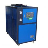 Buy cheap Industry R407c Packaged Air Cooled Chiller , Air Cooled Scroll Compressor Chiller from wholesalers