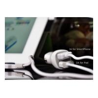 Quality White 12V - 24V Automatic Car Charger For Iphone 4 / 4S / 5 wholesale