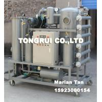 Quality Insulating Oil Purifier, Electric Oil Dehydrator Filtration Equipment wholesale