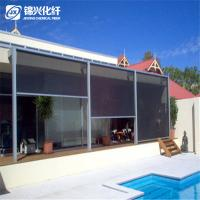 China Anti Ultraviolet Ray Pull Down Roller BlindsFabric For Hotel Window Sunscreen on sale