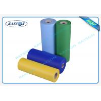 Quality Big Roll PP Spunbonded Non Woven 100% PP Material Embossed Colorful wholesale